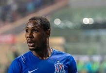 36e1fb4760aab Nigeria striker Odion Ighalo shines in China top-flight game · Nigerian  League